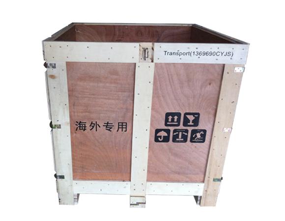 昆山包装箱