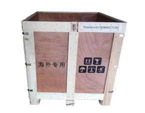 吴江包装箱